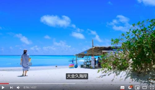 与論島(鹿児島県)の美しさに海外大感動(海外の反応)