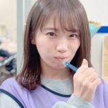 『ライブ前の歯磨きタイム! 真夏さんかわえええ!!!【乃木坂46】』の画像