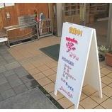 『薔薇の樹苑/H31.3.板付校区 コミュニティカフェ』の画像
