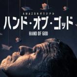『海外ドラマハンドオブゴッドまとめ hand of god面白すぎ!』の画像