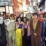 『今年のハロウィンも街中は仮装した人々で賑わってる!みんなノリノリ過ぎでしょ!【2018年10月27日】』の画像