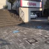 『~大分事務所駐車場について~』の画像