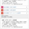 【悲報】元乃木坂・松井玲奈の出演舞台がガラガラwwwwwwwwwwwwwwwwwwwwww