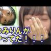 STU48薮下楓「飲酒配信って良いんやっけ?あ、ゆみりんやってたわw」