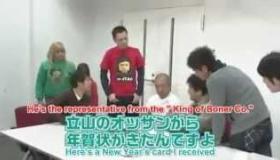 【テレビ】    ガキの使い 板尾創路の 絶対興奮してはいけない小学生  海外の反応