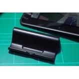 『Kindle Fire HDを買った。ケースも、フィルムも貼らず、スタンドは任天堂Wii UのGamePad用を流用する。』の画像