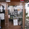 客番札所 極楽山 浄土寺&濃厚プリンが美味しかった