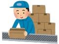 アイリスオーヤマとかいう謎の企業、マスク月産6000万枚つくってしまう