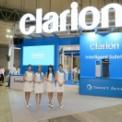 最先端IT・エレクトロニクス総合展シーテックジャパン2014 その120(クラリオン)の2