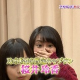 『【乃木坂46】桜井玲香がキャプテンに選ばれた理由・・・』の画像