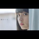 『【乃木坂46】遠藤さくらの監督、凄い人だった・・・』の画像