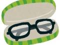 Apple眼鏡のリーク情報が凄すぎるwww