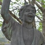 『【2019GW】待たせたな!宮本武蔵生誕の地へ』の画像