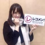 『菅井友香、ファミレスでアルバイトしていた! 』の画像