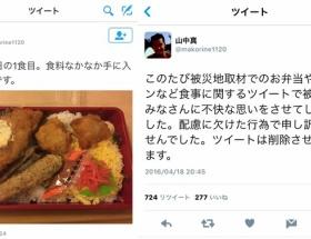 もはや犯罪、民放テレビ各局の迷惑行為に熊本県民怒り心頭