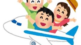 【新型コロナ】二階俊博ら自民議員に「GoToキャンペーン」受託企業が4200万円の献金発覚
