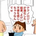 古の日本にあった顔認証