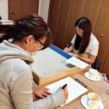 『大阪開講【芸術療法中級:アドバンス17:箱庭療法の誘導�】』の画像