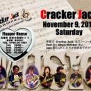 11月9日(土)はCracker Jackのライブです!