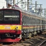 『205系埼京線ハエ24編成10連化』の画像