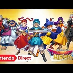 『「ドラゴンクエストライバルズ」がNintendo Switch向けに登場。Nintendo Direct終了直後に配信スタート』の画像