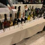 『ワインの試飲会』の画像