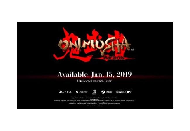 『鬼武者リマスター』発売決定!また1月にソフトが集まってしまう