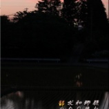 『鄙の夕ぐれ』の画像
