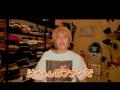 手越祐也、さっそくYouTubeで暴露wwwww