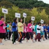 『【熊本】フライングディスクの地区大会を開催しました』の画像