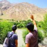 『タジキの日帰りワハーン回廊で、アフガニスタンを感じる!』の画像