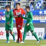 『岐阜 GK高木義成が2017シーズン限りで現役を引退すると発表 「岐阜の目標に向かって笑ってシーズンを終え、勇退したい」』の画像