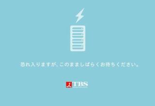 TBSでガチの放送事故