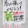 """【速報】 秋元康×ワーナーミュージック、""""ガールズバンド"""" プロジェクト始動"""