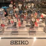 『今年最後の大量入荷! SEIKO&CITIZEN 大特価商品!』の画像