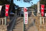 年末年始!交野市の初詣スポットの今を観る!No.3~郡津神社~