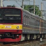 『205系横浜線H22+21編成暫定8連化』の画像