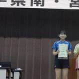 『【試合結果】第40回岩手県南・宮城県卓球大会』の画像