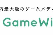 【悲報】最近のゲーム攻略wikiがゴミすぎてヤバイwwwwwwwwwwwwwwww