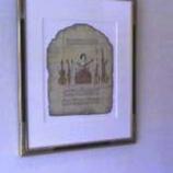 『カフェ・マパスさんで高橋シュウさん銅版画展開催中です』の画像