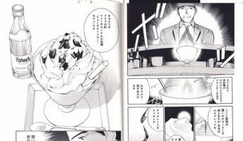 【web小説・マンガ】後味の良くない・胸糞悪い・モヤッとする作品を紹介する