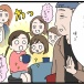 ママ友とお出かけ~ゲームセンターの罠~