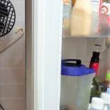 『冷蔵庫を買い換えました!』の画像
