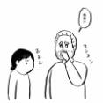 フランス語と日本語の同音異義語について