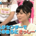 元AKB前田亜美が指原莉乃に虐めを受けてたことを告白