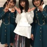 『欅坂46っぽい乃木坂46メンバーは・・・??』の画像
