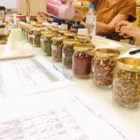 『「薬膳アドバイザー認定試験」試験対策セミナー 第3講は復習と薬膳茶実習♪』の画像
