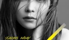 【AKB48】圧倒的!最新曲 『ジワるDAYS』が初日132万枚ミリオン突破の大ヒット!