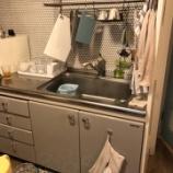 『大阪府茨木市春日 キッチン蛇口水漏れ修理 お湯出が悪い』の画像