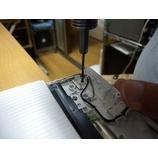 『FUJITSU製 LIFEBOOK AH77/S ヒンジ加工修理しました。』の画像